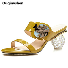 Ouqinvshen Appliques Women Heels Plus Size 34-42 White Yellow Genuine Leather Fashion Concise Summer Shoe Strange Style Slippers