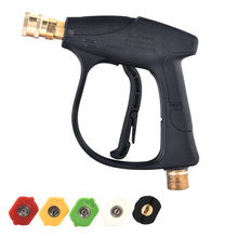 3000 PSI גבוהה לחץ אקדח מכונת כביסה אקדח עם 5 חרירים עבור רכב לחץ כוח מנקי