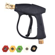3000 PSI wysokociśnieniowa myjnia samochodowa pistolet pistolet myjka z 5 dyszami do myjka ciśnieniowa samochodu