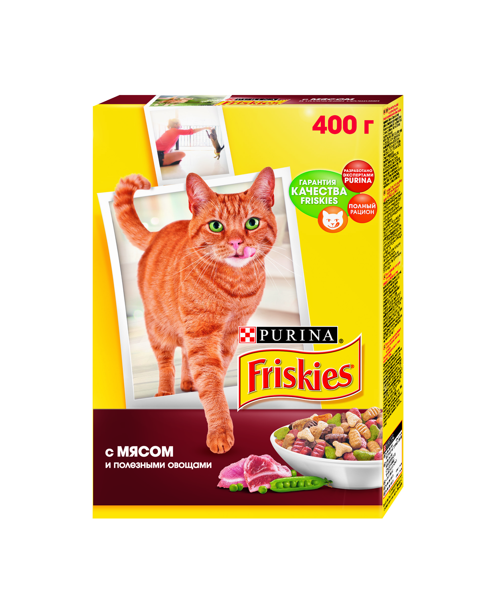 A set of dry food Friskies for adult cats with meat and healthy vegetables, Cardboard box, 400 g x 10 pcs. bpa free healthy white portable microwave steamer with lid plastic cooking tools food cookware storage boxes 21 1x18 3x11cm