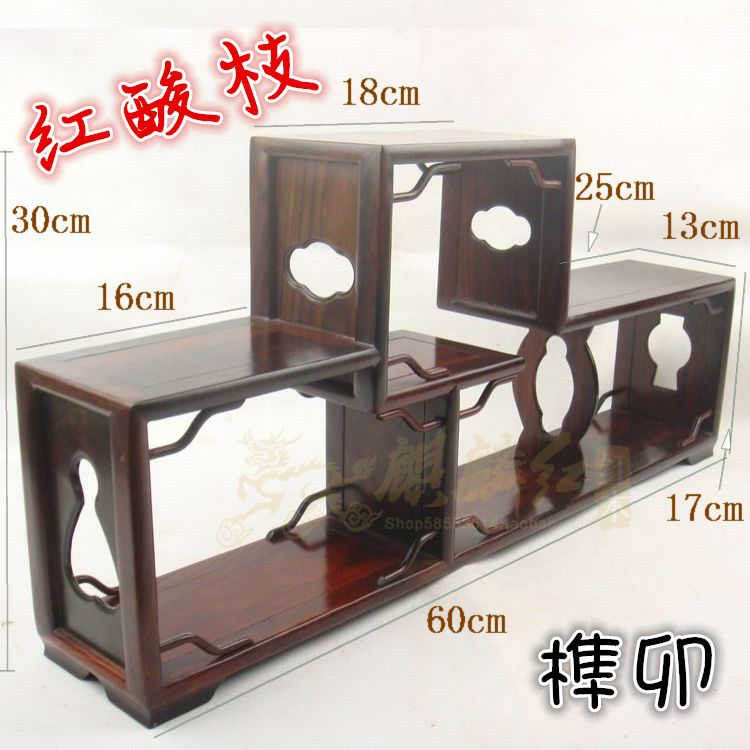 The Special Offer Of Modern Chinese Red Wood Shelf Display Cabinet Curio  Antique Rosewood Frame Tenon