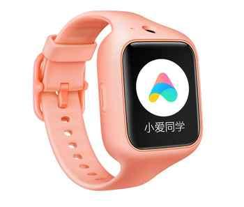 Xiaomi\'s Mi Bunny Watch 3 - SALE ITEM - Category 🛒 Consumer Electronics