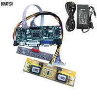 HDMI DVI High Definition LCD Driver Board Suite With Audio Features