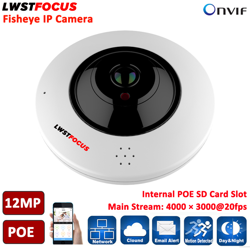 12MP Fisheye IP camera 360 Degree Camera SD Card Slot Home Security Camera VR Panoramic IR Surveillance IP Camera 12MP 1.77mm нивелир ada cube 2 360 home edition a00448