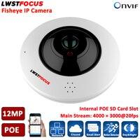 12MP Fisheye ip камера 360 градусов слот SD карты для камеры домашняя камера безопасности VR панорамная ИК камера видеонаблюдения 12MP 1,77 мм