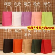 40PCS/lot  Kraft paper Gift bag with handle/ 18x15x8cm/wedding birthday party gift package bags / Christmas new year Wholesale