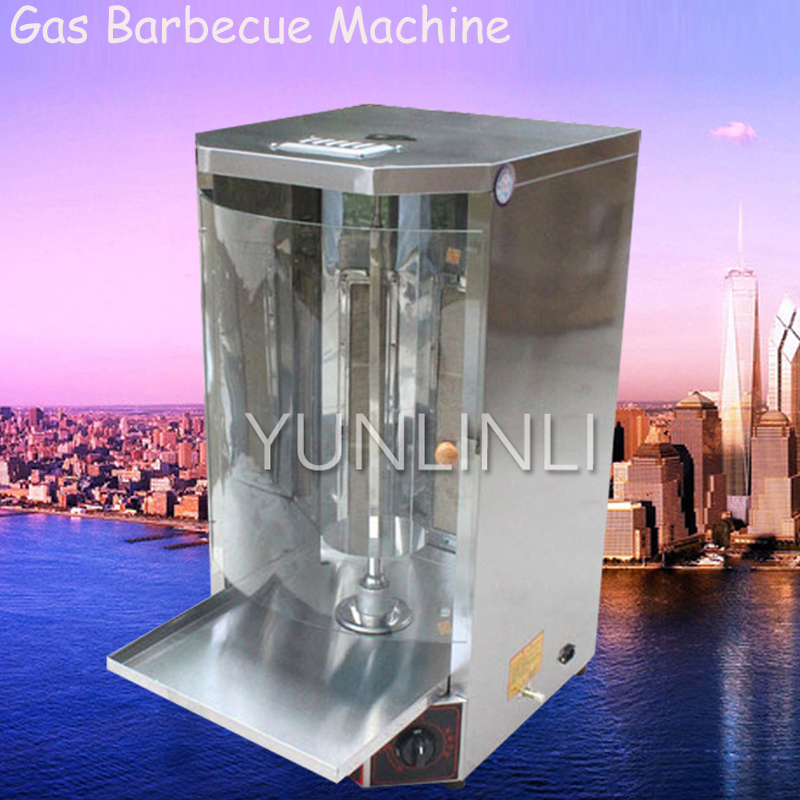 Gas Barbecue Machine Commercial 3-Control Automatic Rotary Roasting Machine Meat Toaster Turkey Brazil Barbecue Stove набор ковриков для ванной iddis beige landscape цвет бежевый 60 х 90 см 50 х 50 см 2 шт