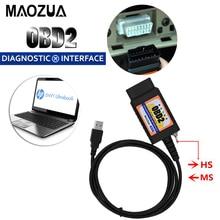 USB ELM327 для ford MZ327 V1.5 изменение переключатель elmconfig CH340 + 25K80 чип HS-CAN/MS-CAN открыть скрытые для Ford сканер