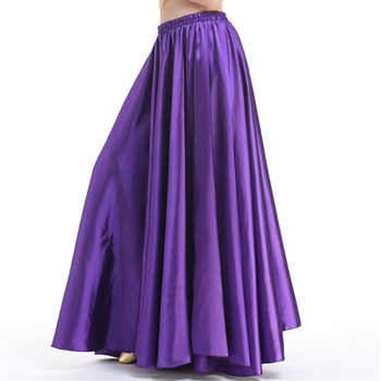 Cheap 16 Colors Professional Women Belly Dancing Clothes Full Circle Skirts Flamenco Skirts Plus Size Satin Belly Dance Skirt - DISCOUNT ITEM  10% OFF All Category