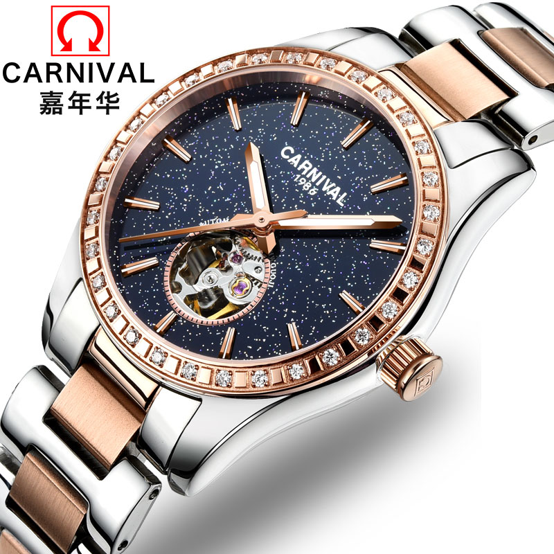 Montre femme 2018 relojes mecánicos de lujo mujer Tourbillon carnaval reloj automático mujeres diamantes círculo luminoso impermeable-in Relojes de mujer from Relojes de pulsera    1