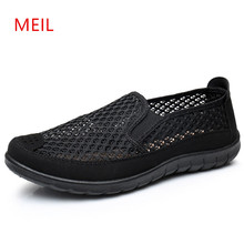Mens Loafers 2018 Summer Slip On Shoes Men Casual Breathable Mesh Shoes for Men Loafers Espadrilles Men Soft Male Father Shoes klywoo men loafers fashion mens summer casual shoes spring leather shoes men breathable slip on shoes lazy male boats shoes