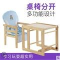 Портативный Кормление Ремень Бесплатная Доставка детский стульчик для кормления портативный стул ребенка высокие стулья сидения складной