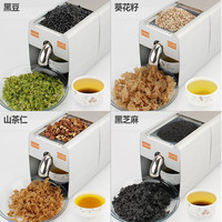 220V Oil Press Home Small Automatic Hot And Cold Squeeze Electric Peanut Cocoa Flaxseed Soybean Almond Seasame Oil Maker