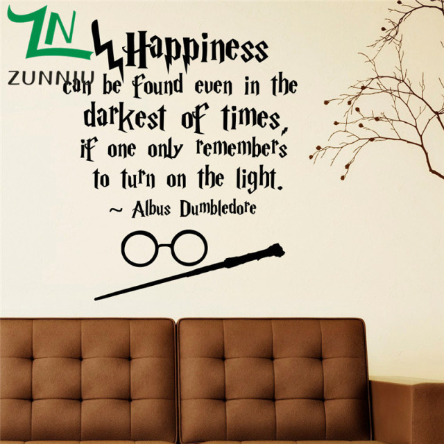 K009 Harry Potter Quotes Wall Art Sticker Decal Home DIY Decoration Wall  Mural Room Decoration Vinyl