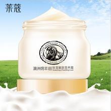 Австралийское овечье масло ланолин питательный коллагеновый крем для лица Увлажняющий Успокаивающий Увлажняющий Осветляющий антивозрастной крем уход за кожей