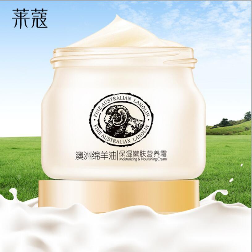 Australia Sheep Oil Lanolin Nourish Face Cream Collagen Moisturizing Soothing Hydrating Brightening Anti-Aging Cream Skin Care