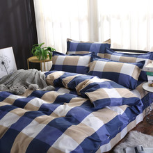 1 piece 100% polyester advanced printing duvet cover rustic style high quality active printing encryption fabric(China)