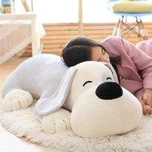 цена на Cartton Loverly Plush Toy Lying Dog Pillow Dog Stuffed Animal Doll Birthday Birthday Gift