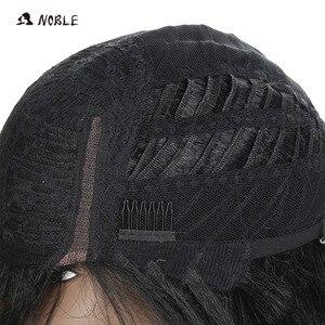 Image 5 - 고귀한 흑인 여성을위한 18 인치 스트레이트 헤어 u 부분 탄성 레이스 합성 가발 코스프레 가발 자연 색상 1b 합성 레이스 가발