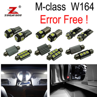 18pc Canbus LED Footwell lamp + Interior map Light Kit for Mercedes M class W164 ML320 ML350 ML420 ML450 ML63 AMG (2006 2011)