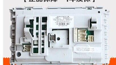 Trasporto libero per Whirlpool lavatrice conversione di frequenza della scheda madre del computer di bordo XQG90-ZS24904BS/BW W10345209 programmaTrasporto libero per Whirlpool lavatrice conversione di frequenza della scheda madre del computer di bordo XQG90-ZS24904BS/BW W10345209 programma