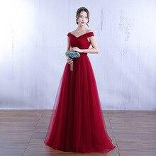 2016 hohe Qualität Weinrot Sexy Tiefem V-ausschnitt Backless Party Kleider Braut Bankett Formale Abendkleider Robe De Soiree Longue