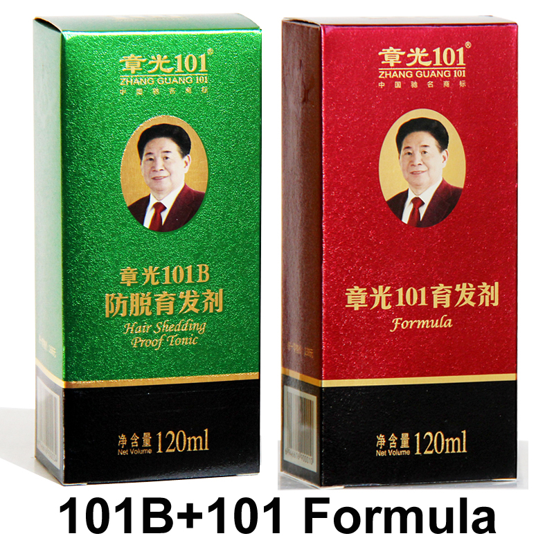 World famous ZhangGuang 101 hair growth products set two bottles hair tonic a se