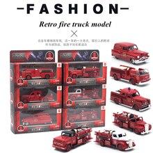 1:43 3 шт./компл. Ретро пожарная машина модели сплава Детские отступить игрушечный автомобиль сплав имитационная модель игрушка автомобиль Подарки для детей