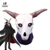 ROLECOS 2017 New Anime Mahoutsukai no Yome Cosplay Mask Elias Mask The Ancient Magus Bride Latex Cosplay Mask