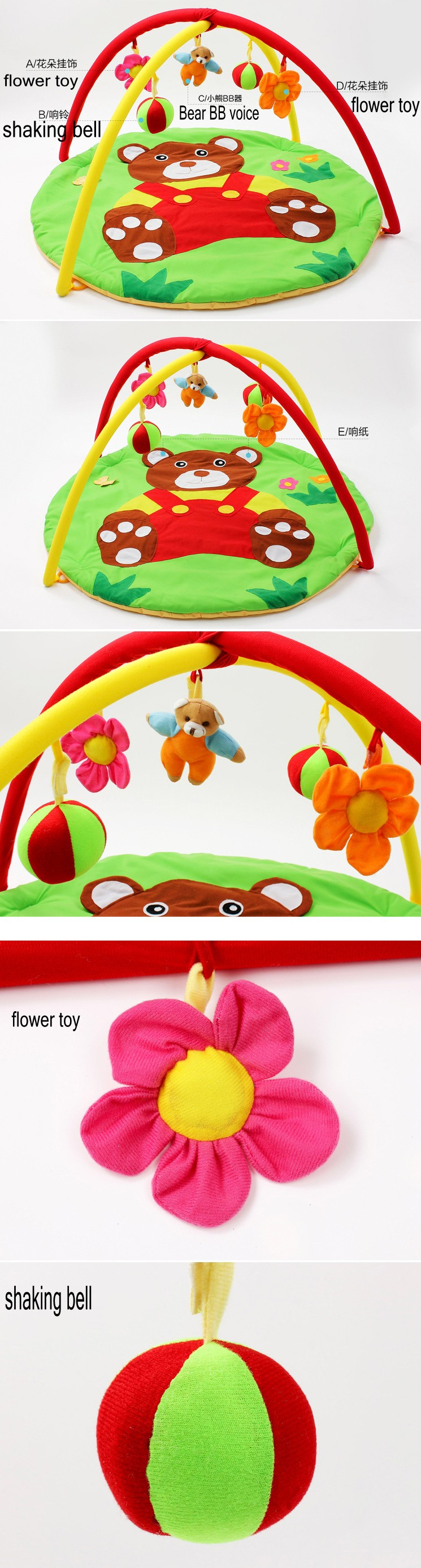 Fun Bear Baby Toy Baby Kids Play Mats 0-1 Year Indoor Baby Sports Soft Crawling Pad Musical Activity Gym Play Blanket 2