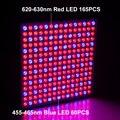 Phyto лампа 45 Вт LED Крытый Гидропоника растение свет с 165 красный + 60 синий цвет превосходный выход высокое качество цветы 225SMD