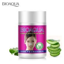 BIOAQUA skin care Collagen gel to black clean pores shrink nasal membrane pores  T Zone Care Nose Mask F251