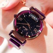 лучшая цена MIARA.L 2019 hot style star watch ladies watch waterproof Korean edition fashionable high-grade quartz watch cross - border star