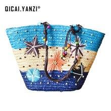 QICAIYANZI Summer 2017 Women Hawaii Holiday Beach Shoulder Bags Lady Starfish Straw Handbags Mujer Colorful Beads Totes P635