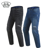 2018 SSPEC Black Motorcycle Jeans Men Women Motorcycle Pants Motorcycle Trousers Protective Gear Motocross Racing Pantalon Moto