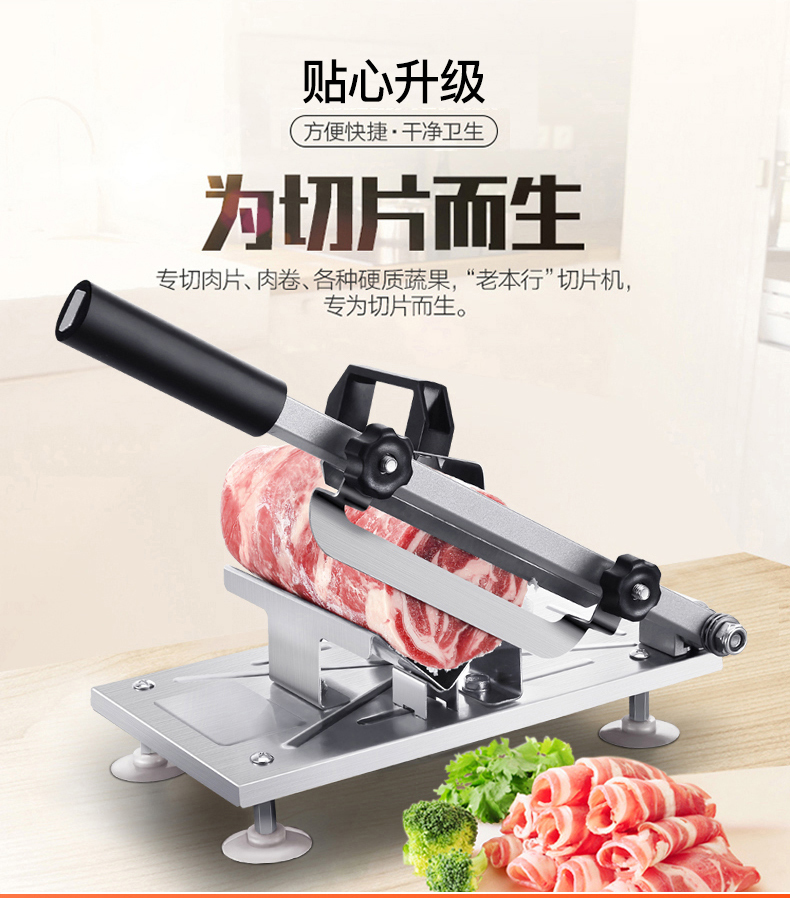 Household Manual Operation Shaving Machine Mutton Cut Volume Fertilizer Cattle Volume Commercial Small-sized Cut Meat Machine 6