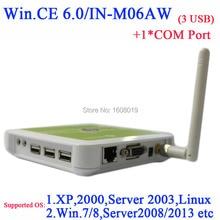 Тонкие Клиенты RDP настроить 1 COM поместить его WIN. CE 6.0 белый цвет ARM11 800 МГЦ превратить один сервер на 100 или более usersN380W