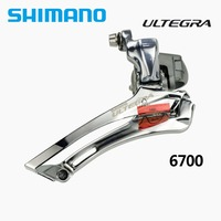 Shimano Ultegra fd 6700 2x10 Bike Bicycle Front Derailleur 34,9mm Clamp Glossy Grey