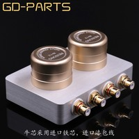 TIANCOOLKEI Audio Step Up Transformer Phono Stage Cartridge Preamp Passive For Phone PC/CD Player