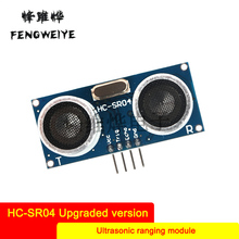 Panel HC-SR04P Ultrasonic Ranging Module Ranging Sensor Module 3-5.5V Wide Voltage