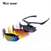 2017 Polarized Sun Glasses Lens Change Cycling Sunglasses With Myopia Frame Outdoor Sports MTB Bike Glasses Bicycle Sunglasses