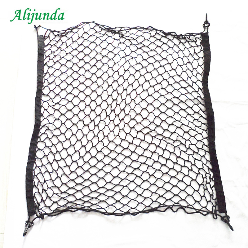 70x70CM Car Trunk Resilient Nylon Finishing Network