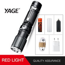 White/Red Zoom Battery Torch