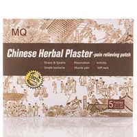MQ 10 unids/lote yemas de hierbas tradicionales chinas para el dolor del reumatismo alivio del dolor del parche masaje de relajación muscular