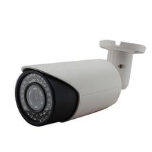Seetong Audio P2P Onvif 5.0MP Outdoor Night Vision P2P IP Cameras Network Surveillance Cameras H.265 Security Microphones UC