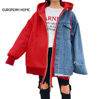 Harajuku Hoodies Women Streetwear Clothes Autumn Oversized Hoodie Denim Patchwork Loose Korean Women Sweatshirts Long Coat LQ393