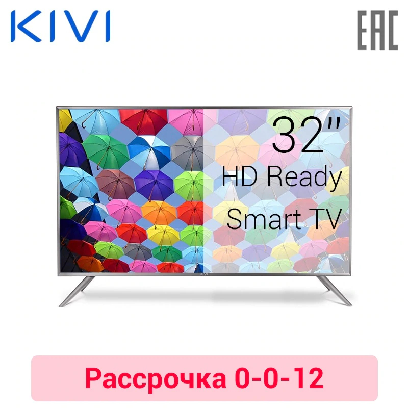 TV 32 KIVI 32HR50GR HD SmartTV 3239inchTV 0-0-12 dvb dvb-t dvb-t2 digital