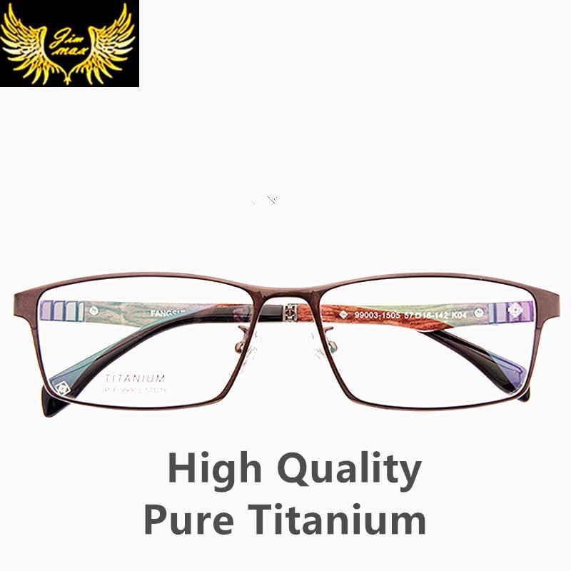 New Men Style Pure Titanium Full Rim Square Eye Glasses Fashion Men's Eyeglasses High Quality Classic Optical Frame for men pure titanium full rim frame men male eyeglasses titanium sunglasses frame