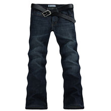Free Shipping High Quality Men's Summer Boot Cut Jeans Male Mid Waist Business wash Denim Pants flares Trousers 28-36