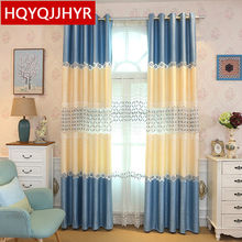 European luxury bedroom floor curtains classic blue embroidered stitching upscale living room kitchen
